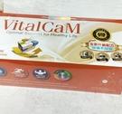 Vital 銀享力動能營養素 30g*30包(盒)/*2盒~再贈30包