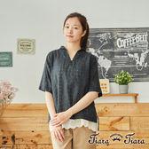 【Tiara Tiara】百貨同步aw  V型小翻領微透棉麻短袖上衣(白/黑)