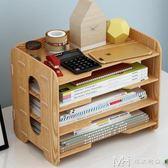 辦公用品收納盒桌面木質文件框資料置物架多層書架檔案a4紙整理盒  瑪奇哈朵