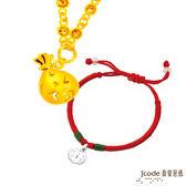 J'code真愛密碼 平安鎖925純銀中國結手鍊+聚福袋黃金項鍊
