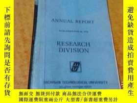 二手書博民逛書店annual罕見report research division