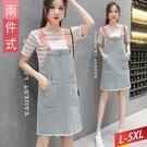 條紋牛仔吊帶裙套裝 L~5XL【5652...