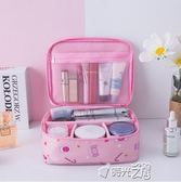 化妝包小號便攜韓國簡約大容量多功能旅行隨身少女心洗漱品收納盒 時光之旅