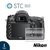 【STC】9H鋼化玻璃保護貼 - 專為Nikon D750 / D610 觸控式相機螢幕設計