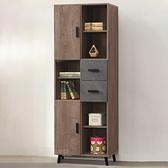 【水晶晶家具/傢俱首選】CX1478-3 橡木美耐皿69公分浮雕書櫃