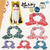 蝴蝶結貓咪貓項圈 貓頸圈 貓鈴鐺 貓項鍊貓圈飾品貓鍊子