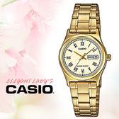 CASIO 卡西歐 手錶 專賣店 LTP-V006G-9B UDF 女錶 指針錶 不鏽鋼錶帶 金離子鍍金錶殼