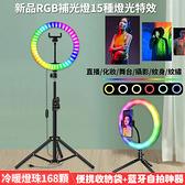 10寸RGB補光燈全色彩360度旋轉無極調光直播 網美燈 自拍打光燈 主播燈美顏USB供電