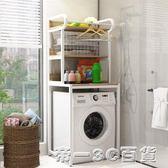 洗衣機置物架落地滾筒洗衣機架子衛生間儲物架陽臺架子浴室收納架【帝一3C旗艦】YTL