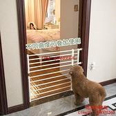 家用寵物欄桿隔離門防擋貓狗狗圍欄柵欄室內護欄狗籠子大中小型犬【時尚好家風】