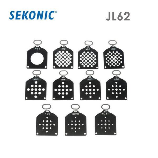 黑熊館 Sekonic JL62 L-398M / 398A 遮板組 遮光片 測光工具 測光表 校準 曝光