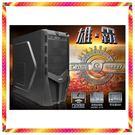 B360M 八代六核 i5-8400 8GB DDR4 獨顯GT 1030超值電腦 USB3.1