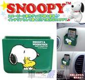 車之嚴選 cars_go 汽車用品【SN142】日本進口 SNOOPY 史奴比 儀表板黏貼式 智慧型手機架
