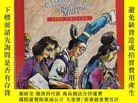 二手書博民逛書店16開英文原版罕見News for sale : The cor