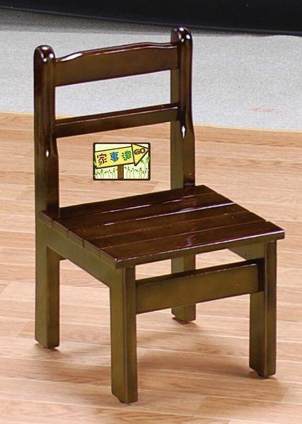 [ 家事達] TMT實木小餐椅 學生椅X2張 -TAR-45D 特價~