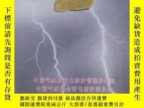 二手書博民逛書店罕見2007年全國雷電災害彙編Y167570 中國氣象局電防護管