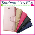 Asus Zenfone Max Plus 5.7吋 韓曼素色皮套 磁吸手機套 可插卡保護殼 手機殼 掛繩保護套 支架 錢包款