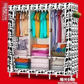 衣櫃衣櫥簡易佈防塵拆裝摺疊組合布藝收納加粗鋼架鐵藝 NMS陽光好物