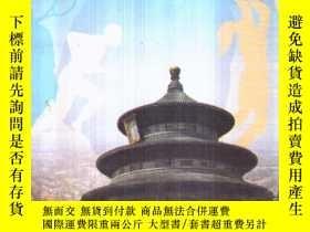 二手書博民逛書店罕見中國大學生手冊(2001年版)Y12916 教育部高等教育司