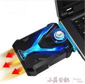 筆電抽風式散熱器側吸聯想華碩戴爾風扇機 YX1878『小美日記』