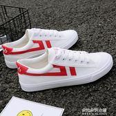 韓版潮流男士帆布男鞋小白鞋百搭布鞋  朵拉朵衣櫥