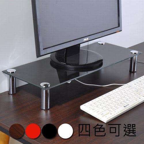 ☆嘉事美☆防爆強化玻璃螢幕架/桌上架/置物架(4色可選) 辦公椅 電腦桌 茶几 穿衣鏡