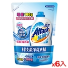 一匙靈抗菌EX洗衣精補充包1.5kg+100g*6包(箱)【愛買】