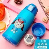 兒童保溫杯兩用吸管壺幼兒園小學生水杯子不銹鋼寶寶防摔便攜水壺-Ifashion