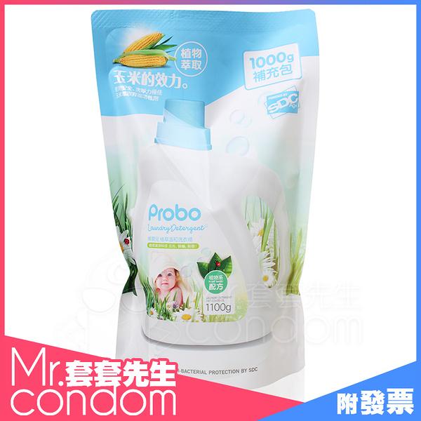 Probo博寶兒 天然抗菌洗衣精 1000g補充包【套套先生】(寶寶/嬰兒/清潔/洗潔精)