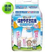 【快護】四角輕薄成人紙尿褲 老人長照推薦 日本進口 L~XL 20件/包