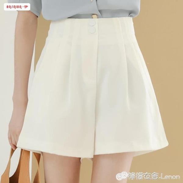 雪紡短褲 年夏季新款高腰寬松薄款外穿西裝寬管白色雪紡短褲休閒褲女 檸檬衣舍