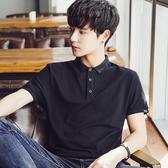 短袖polo衫 POLO衫男短袖翻領t恤韓版潮流新款男士上衣修身半袖