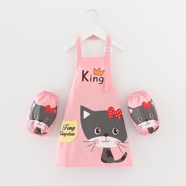 圍裙 兒童圍裙畫畫罩衣防水小孩廚房女童美術繪畫卡通幼兒園男孩帶套袖  美物 99免運