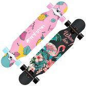 滑板長板公路四輪滑板車青少年男女生舞板成人初學者抖音滑板快速出貨下殺75折jy