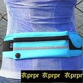 Pr 手機包 手機包跑步戶外迷你防水運動腰包