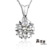 蘇菲亞SOPHIA - 費洛拉 1.00克拉FVVS1 3EX鑽石項鍊