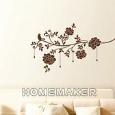 韓國絨布創意壁貼_HVS-58612