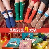 兒童襪子冬季加絨加厚男童女童圣誕襪禮盒裝珊瑚絨毛巾毛圈中筒襪
