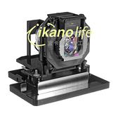 PANASONIC原封投影機燈泡ET-LAE4000/適用PT-AE4000、PT-AE4000E、PT-AE4000U