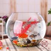 玻璃魚缸水族箱烏龜缸桌面迷你【櫻田川島】