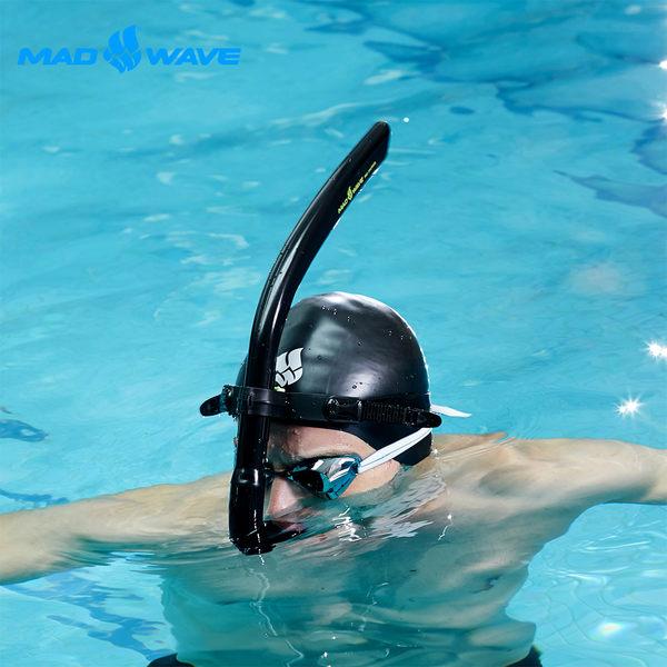 俄羅斯MADWAVE前掛式訓練專用呼吸管PRO SNORKEL