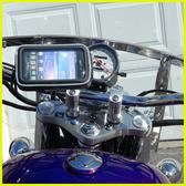 kawasaki yamaha triumph gps iPhone XR 8山葉馬車機車導航摩托車導航平衡桿車架手機座