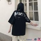 中長款T恤 2021夏季純棉短袖T恤女新款韓版學生中長款寬鬆BF風上衣ins潮【618 狂歡】