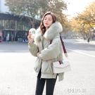 反季羽絨服女短款2020冬季新款時尚大毛領寬鬆韓版加厚白鴨絨外套ATF 雙十二購物節