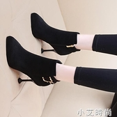 加絨黑色高跟鞋女秋冬季細跟性感馬丁靴時尚瘦瘦靴貓跟尖頭短靴 小艾新品