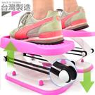 台製!全能活氧踏步機(結合拉筋板.跳繩.彈跳床)神奇彈力踏步機運動機健身器材.推薦哪裡買ptt