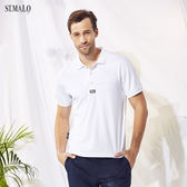 【ST.MALO】台灣製典藏恆時咖啡紗POLO衫-1825MP-晶亮白