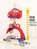 兒童籃球架室內可升降寶寶1-2-3-6周歲男孩家用投籃框架足球玩具 深藏blue YYJ
