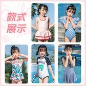 泳衣奧妮花兒童泳衣女女童中大童連體公主裙式可愛寶寶溫泉游泳衣女孩麥吉良品
