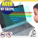 ® Ezstick 抗藍光 ACER Aspire V7-582PG (滿版) 防藍光螢幕貼